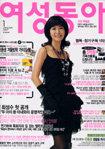 2007년 1월 표지 모델 김지영