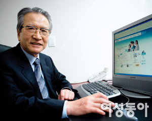 서울디지털대학교 엄영석 이사장
