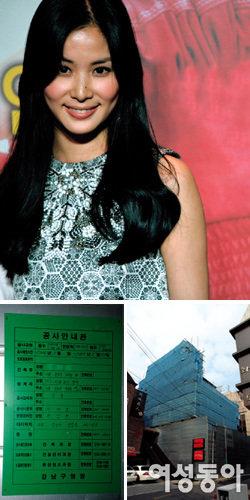 서울 강남에 시가 60억원대  '명품 빌딩' 짓는 고소영