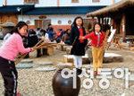 전통문화 & 예술 체험 박물관