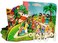 어린이를 위한 2월 문화행사 총집합