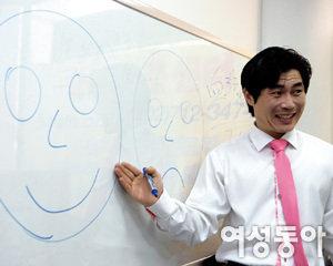 자살 기도하던 우울증 환자에서 웃음치료사로 새 삶 찾은 김충현