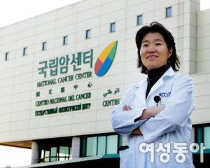 '유방암을 예방하는 생활습관 & 건강밥상'