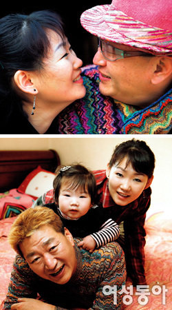 세 살배기 늦둥이 딸 키우는 유퉁·자가 부부