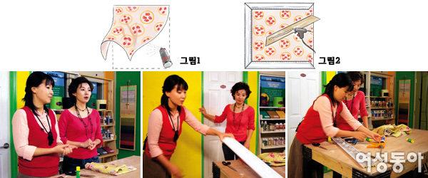 감각만점 집 꾸미기 & 소품 만들기
