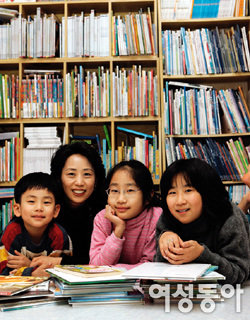 부모의 독서교육 생생 체험기