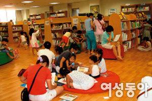 도서관 학습법 & 도서관 꼼꼼 정보
