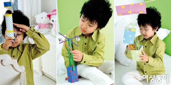 재활용품으로 만든 과학 놀이 장난감