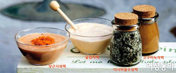 봄 피부 트러블 막아주는 천연 화장품