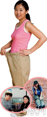 다이어트 & 피부관리 비법