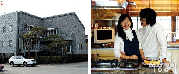 김상엽의 행복 가득한 집
