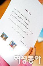 김형준·문경희 부부'독서 예찬'