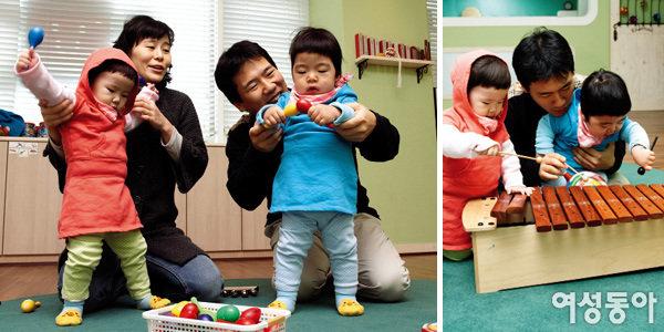 기운 넘치는 쌍둥이들의 새로운 놀이터 찾기