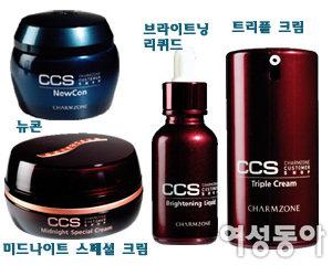 참존의 새로운 브랜드 CCS