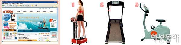 집에서 쉽게 하는운동 & 운동 기구