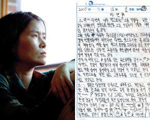 백혈병으로 세상 뜬 아들의 작가 꿈 이뤄준'정표 엄마' 김순규