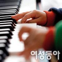 앞 못 보는 꼬마 피아니스트 유예은양 가족 사연