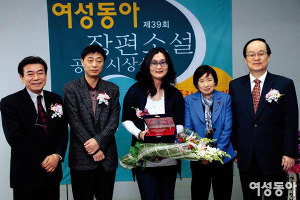 2천만원 고료 제39회 여성동아 장편소설 공모 당선자 김비