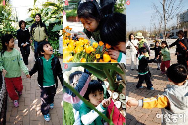 서울숲사랑모임 생태·문화체험 프로그램