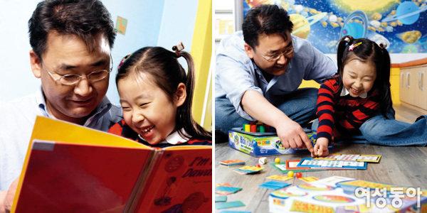 가은이 아빠 김해진씨의 체험 놀이 교육