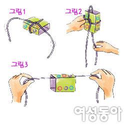 수리수리마수리~ 신기한 마술 장난감