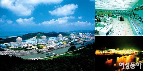 전남 영광 원자력발전소 & 굴비단지, 내장산 1박2일 무료 체험여행