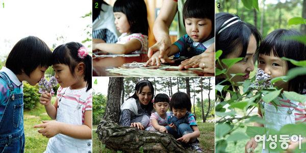 월드컵공원 생태체험 프로그램