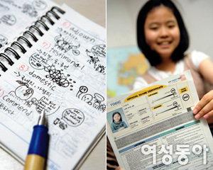 '학원 한번 보내지 않고 영어영재 만든 가정 학습법'