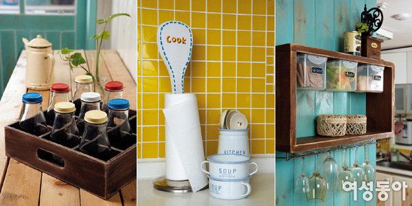 낡은 주방용품 이용한 리폼 아이디어