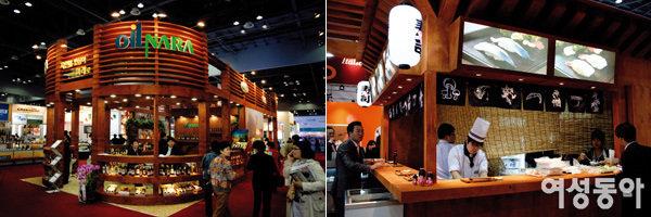 2007 국제식품박람회에서 본 오일나라