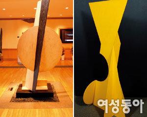 Trace & Grace -한 소장가의 꿈·길