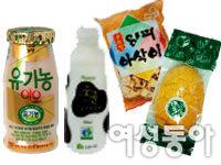'환경애니메이션 감독' 김현주 주부의 친환경 살림법