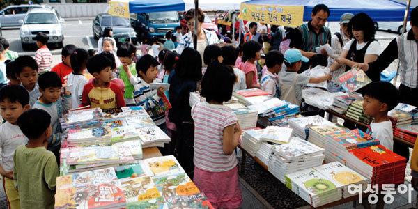 제1회 BK(Book Kids)07 이동북페어