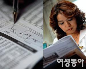 주식투자로 10억원 모은 주부 애널리스트 원혜남씨 조언!