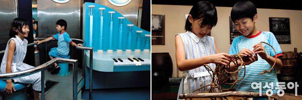 물의 소중함 배우는 물박물관 체험 프로그램