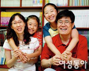 양성평등 글짓기 대회 최우수상 받은 김신우양 가족