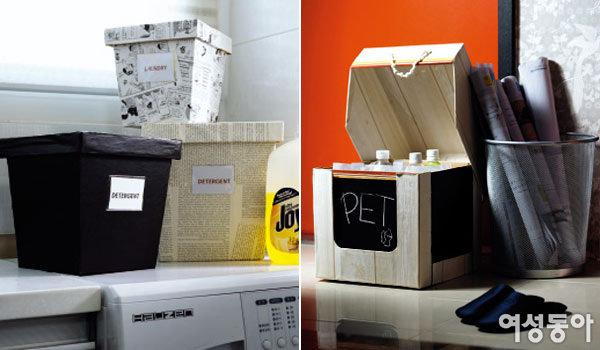 초절약 초간단! 버리는 종이상자 이용한 재활용 D.I.Y
