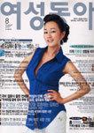 2007년 8월 표지 모델 하유미