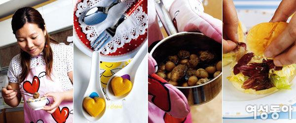 육아 노하우 & 아이 위한 건강 요리