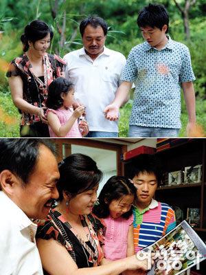 유학 중인 큰아들 방학 맞아 모처럼 한집에 모인 김흥국가족