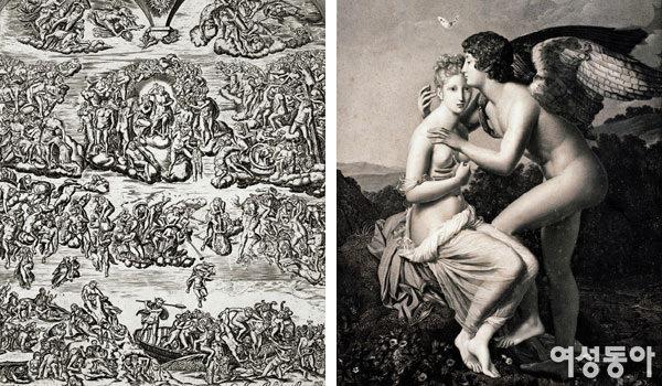 그림으로 읽는 성서와 신화- 이탈리아 판화 400년展