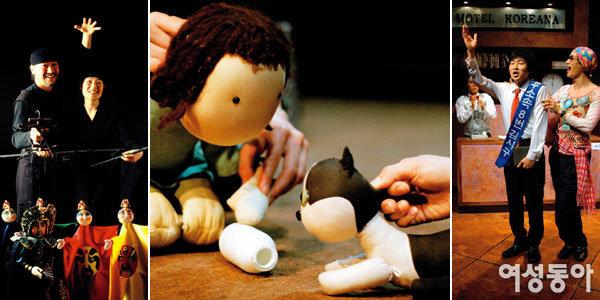 반짝반짝 빛나는 어린이 연극 베스트 4 & 성인 코믹극 'Mr. 로비'