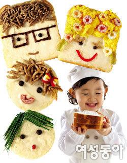 머리 좋아지는 식빵 놀이