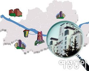 서울 & 수도권 지역 알짜 아파트 베스트 8
