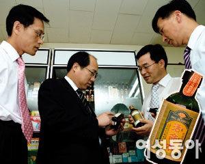 1백10년 역사 이어온 우리나라 최고(最古) 기업 동화약품 윤길준 사장