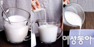 우유 & 플레인 요구르트로 만든 천연 비누