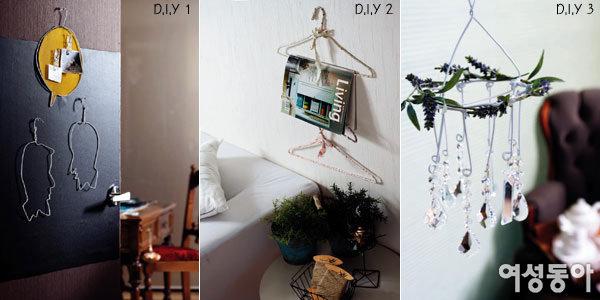 세탁소 옷걸이 이용한 아이디어 생활용품
