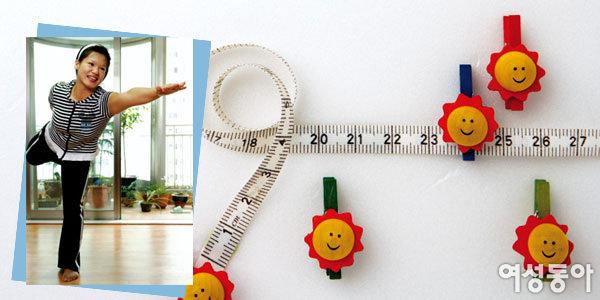 매일 즐겁게 웃으며 11kg 뺀이효실 주부의 웃음 다이어트