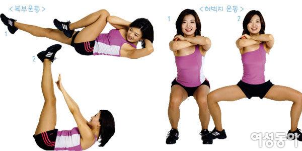 9개월간 18kg 뺀 주부 김정옥의 나잇살 없애는 다이어트 체조