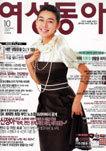 2007년 10월 표지 모델 박탐희